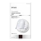潤透光美白微導面膜針對暗沉小瑕疵、缺水粗糙膚質所設計,使用獨家「潤透光美白配方Glutalight」