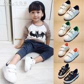 童運動鞋小白鞋男童白色跑步鞋透氣學生板鞋球鞋休閒兒童鞋「七色堇」