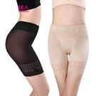 束腹褲塑身褲 收腹褲束腰 新款高腰平角 防走光產後保養提臀內褲《小師妹》yf2278
