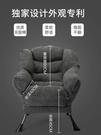 懶人沙發 懶人沙發宿舍電腦椅子家用臥室小...