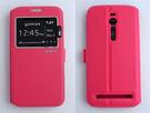 gamax ASUS ZenFone 2 手機 4G LTE(ZE551ML/ZE550ML) 5.5吋 磁扣側翻手機保護皮套 視窗商務系列 內TPU軟殼