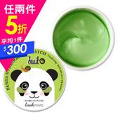 look at me 【任選兩件5折】熊貓蝸牛水凝膠眼膜 30對 Vivo薇朵