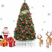 聖誕樹 圣誕節裝飾金邊松針加密圣誕樹60cm