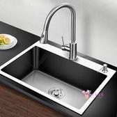 水槽 304不銹鋼加厚手工水槽大單槽套裝廚房洗菜盆洗碗池水斗T