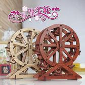 歐式家居擺件 復古木質摩天輪模型裝飾 慶生創意結婚禮物飾品禮品