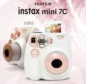 照相機-instax mini7s相機 立拍立得相紙 mini7c粉色/奶咖 艾莎YYJ