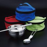 三件套不銹鋼餐具組 不銹鋼碗 折疊湯匙 可折式筷子 輕巧三件套【櫻桃飾品】【25620】