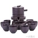紫砂懶人茶具套裝家用簡約現代自動泡茶復古創意防燙功夫茶杯茶壺 WD  一米陽光