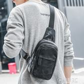 新款韓版胸包男包運動休閒PU皮小包包男斜背包單肩包時尚背包   電購3C