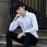 滿千享受88折優惠秋季白色男士長袖襯衫免燙純色西裝打底村衫商務修身正裝襯衣