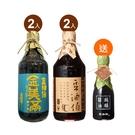 【豆油伯】金美滿+缸底醬油4入推薦組送小甘田醬油*1(巿價170)