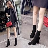 高跟短靴 高跟馬丁靴女2021春秋季新款英倫風百搭裸靴粗跟黑色短靴子ins潮 曼慕