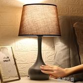 美式台燈臥室床頭燈 簡約現代感應燈溫馨北歐台燈 可調光觸摸台燈 【全館免運】 YJT