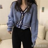 針織外套毛衣女秋冬外穿新款v領長袖針織開衫外套女裝寬鬆線衫短款上衣 凱斯盾