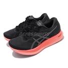 【六折特賣】Asics 慢跑鞋 GlideRide 黑 橘 女鞋 全新科技 輕量省力型跑鞋 運動鞋 【ACS】 1012A699003