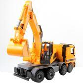 裝載挖掘機慣性工程車挖土機男孩 兒童玩具車3-6歲鉤機模型車 sxx1319 【衣好月圓】