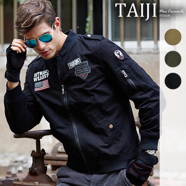 大尺碼軍裝外套‧質感肩釦設計刺繡貼章軍裝外套‧三色‧加大尺碼【NTJ1718】-TAIJI-