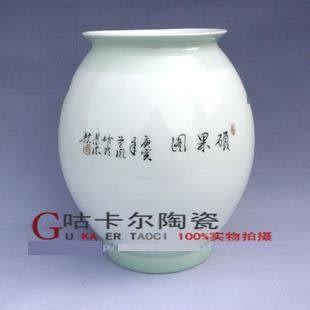 景德鎮 陶瓷器 花瓶 工藝品 碩果圖