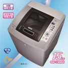 贈法國餐盤五件組/不鏽鋼雙耳火鍋二選一SANLUX台灣三洋 洗衣機 15公斤超音波單槽洗衣機 SW-15NS5