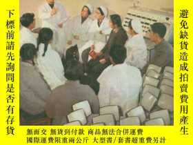 二手書博民逛書店罕見無線電1974-3(總第138期)Y15756