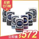 L.Erickson 彈力髮圈桶(15入) 款式可選【小三美日】髮飾 $650