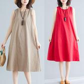 洋裝 連身裙文藝無袖純色棉麻中大尺碼寬鬆連衣裙簡約A字型打底背心裙子