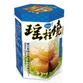 海洋王宮瑤柱燒►2罐組►原味(120g/罐)#XO醬#海鮮醬#干貝醬#魚乾#干貝