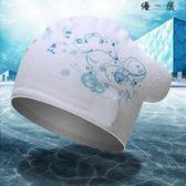 游泳帽泳帽成人兒童硅膠防水