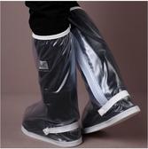 [24H 台灣現貨] 男女 加厚底 透明 雨鞋 時尚 防水 鞋套 防滑 成人 防滑 下雨天