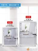 烘碗機 RTP60-V2 消毒櫃家用小型台式碗櫃迷你立式茶杯壁掛 220V 雅楓居