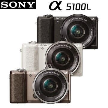 棕色福利品出清 SONY A5100L ILCE-5100L A5100 單鏡組 贈16G高速卡+座充+吹球清潔組+保護貼