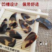(交換禮物)古箏指甲純手工打磨專業玳瑁色生料古箏指甲薄款凹槽指甲成人兒童大中小號