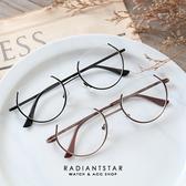 我的慢靈魂半框輕復古平光眼鏡【G014】璀璨之星☆