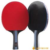 桌球拍乒乓球拍2只裝雙拍兵乓球拍成品直拍橫拍初學者單拍學生【小橘子】