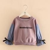女童長袖襯衫春裝新品貝殼元素小童上衣寶寶襯衣