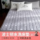 床墊 床墊1.5米床褥子榻榻米軟墊保護墊子單人雙人家用墊被學生宿舍T 6色
