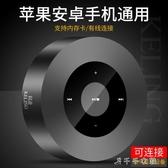 無線藍牙音箱3D環繞連手機直插蘋果音響家用戶外大音量迷你 千千女鞋YXJ