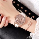 瑪莎莉 陶瓷 個性時尚潮流 滿鉆 女士手錶 新款 玫瑰金色