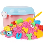兒童太空黏土玩具沙子套裝安全無毒魔力彩色橡皮彩泥 一木良品