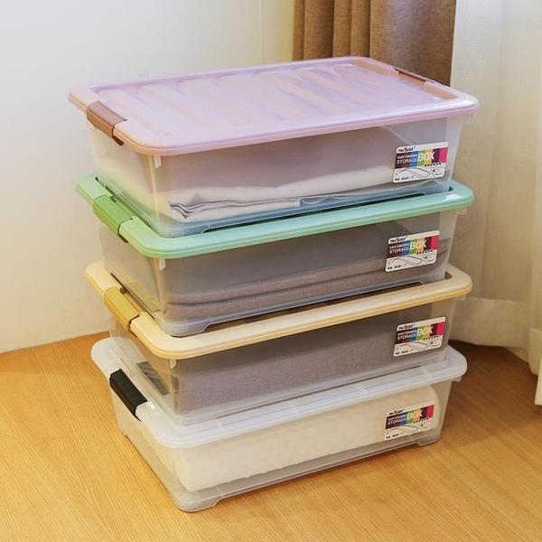 床底收納箱扁平塑料特大號透明床下收納整理箱抽屜式衣服儲物箱 NMS 露露日記
