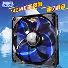 CPU散熱器-黑晶F146B 14cm電腦機箱風扇  超靜音台式主機電源散熱風扇 艾莎嚴選