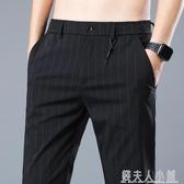 春夏季薄款豎條紋西褲男士商務冰絲休閒長褲寬鬆直筒夏天西裝褲子「錢夫人小鋪」