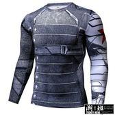 『潮段班』【GN016058】春夏新款加大碼 S-5L 美式英雄系列風格皮帶滿版印花盔甲長袖修身緊身上衣