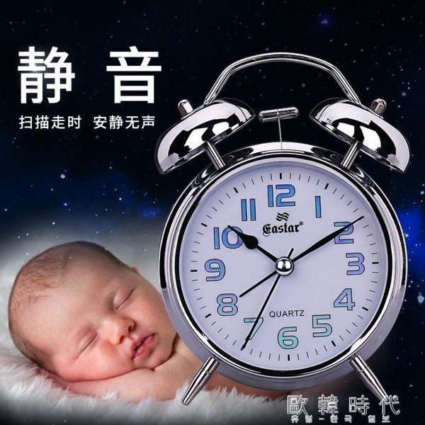 床頭靜音夜光鬧鐘懶人超大聲音鬧鐘   歐韓時代