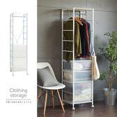 收納櫃 置物架 收納 衣櫃 【B0068】索菲三抽移動式衣櫥 MIT台灣製  收納專科
