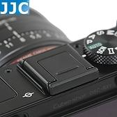 又敗家@JJC副廠Sony熱靴蓋相容Sony原廠熱靴蓋FA-SHC1M熱靴保護蓋a77II a7rII a7sII a6300 RX1R新力索尼專用