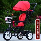 森娃兒童三輪車大號腳踏車1-3-2-6歲小孩寶寶腳蹬童車嬰兒手推車 卡布奇诺HM