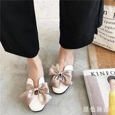 平底半拖鞋女外穿韓版蝴蝶結包頭拖鞋大尺碼春早秋新款時尚穆勒鞋女鞋 qf6610【黑色妹妹】