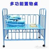 嬰兒床鐵床游戲床可拼接大人床新生兒初生寶寶bb床可變書桌多功能 黛尼時尚精品