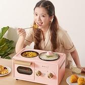 面包機家用片多功能早餐機小型多士爐壓加熱全自動土吐司機  【全館免運】